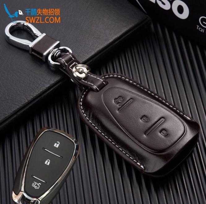 寻物启事: 泉州洛江农贸市场丢失汽车钥匙